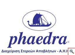Phaedra - Διαχείριση Στερεών Αποβλήτων - Α.Η.Η.Ε.